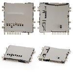 Conector de tarjeta de memoria para tablet PC Samsung P5200 Galaxy Tab3, P5210 Galaxy Tab3, T110 Galaxy Tab 3 Lite 7.0, T310 Galaxy Tab 3 8.0, T311 Galaxy Tab 3 8.0 3G, T330 Galaxy Tab 4 8.0, T530 Galaxy Tab 4 10.1, T531 Galaxy Tab 4 10.1 3G, #3709-001811